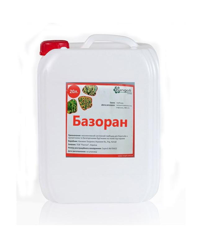 Гербiцид Базоран (Базагран)