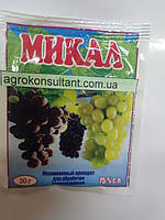 Фунгицид Микал 30г, с.п. — контактно системный фунгицид для защиты винограда, томатов, лука от болезней