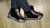 Женские демисезонные ботинки в стиле РР натуральная замша никель, фото 1