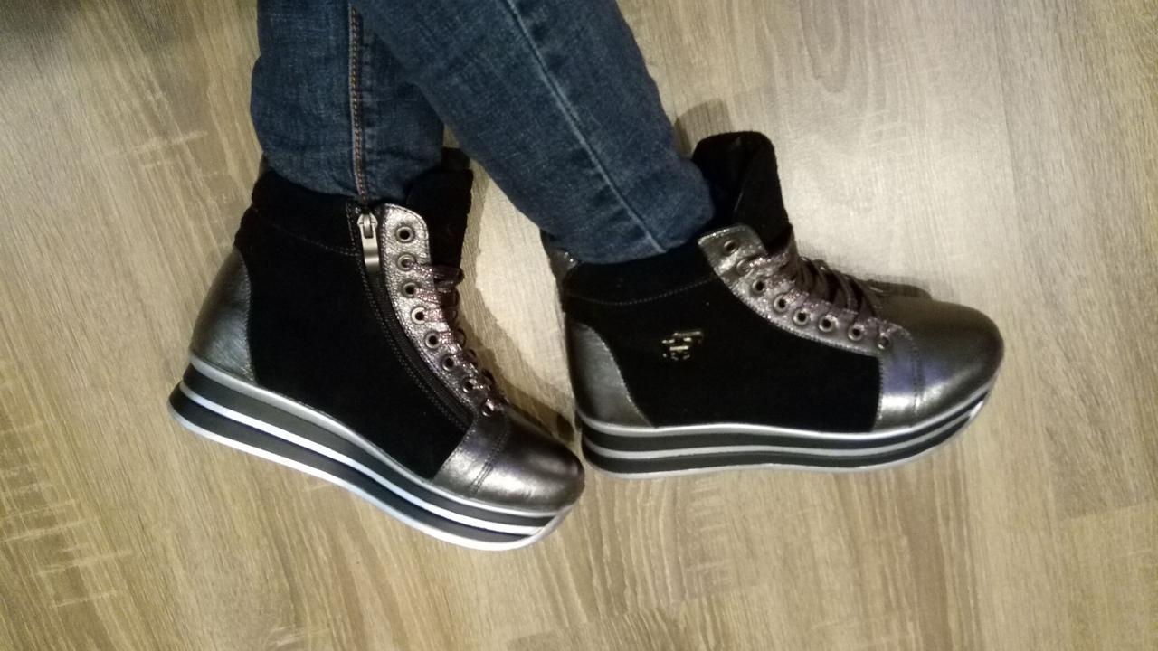 Женские демисезонные ботинки в стиле РР натуральная замша никель