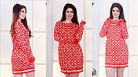 Платье женское молодежное большие размеры РО5085