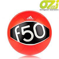 Футбольный мяч Adidas F50 X-ITE II ORANGE 5 (реплика)