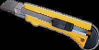 Нож прорезной усиленный с отломным лезвием, 18мм