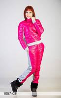 1057 Синтепоновый спортивный костюм, фото 1