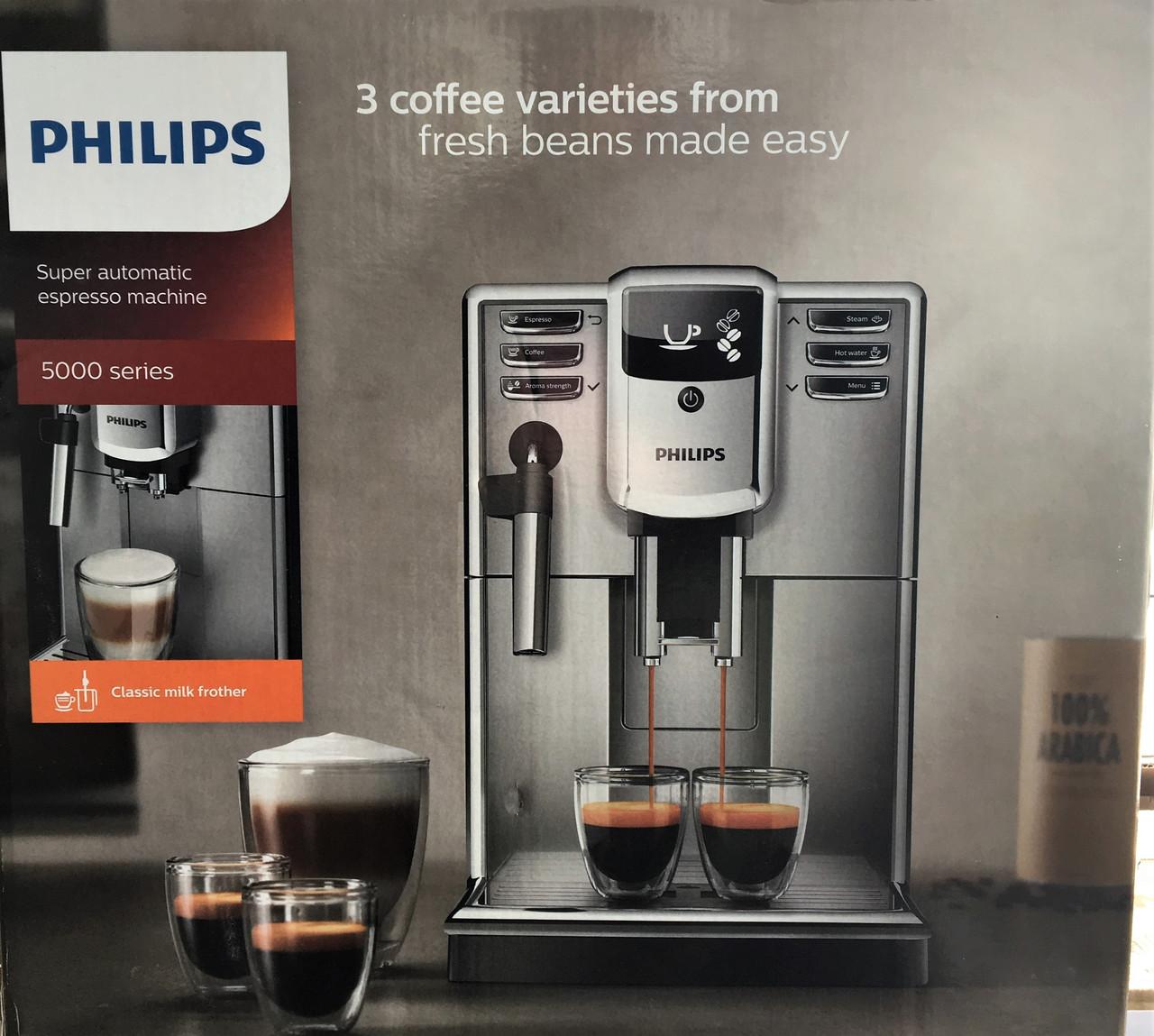 Кофемашина автоматическая Philips EP5315/10 (Румыния)