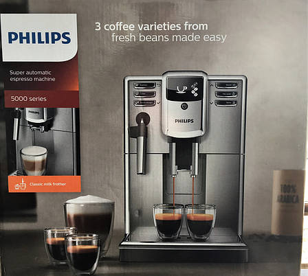 Кофемашина автоматическая Philips EP5315/10 (Румыния), фото 2
