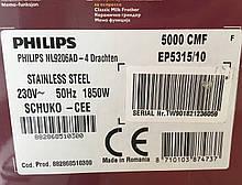 Кофемашина автоматическая Philips EP5315/10 (Румыния), фото 3