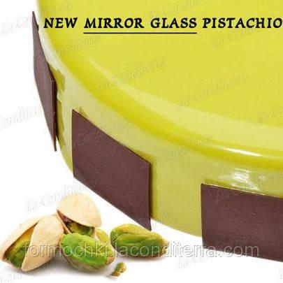 Гель для покрытия тортов «Мируар», фисташковый, 3 кг