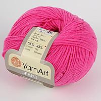 Пряжа летняя YarnArt Jeans цвет малиновый № 59