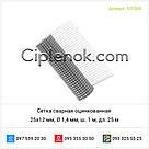 Сетка сварная оцинкованная 25,4х12,7х1,4-1000 (СТК-8) 30 м, фото 3