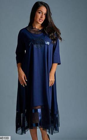 Стильное демисезонное трикотажное платье большие размеры 50-52,54,56, фото 2