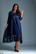 Стильное демисезонное трикотажное платье большие размеры 50-52,54,56, фото 3