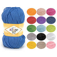 Пряжа летняя Alize Cotton Gold Plus оттенок согласно карте цветов