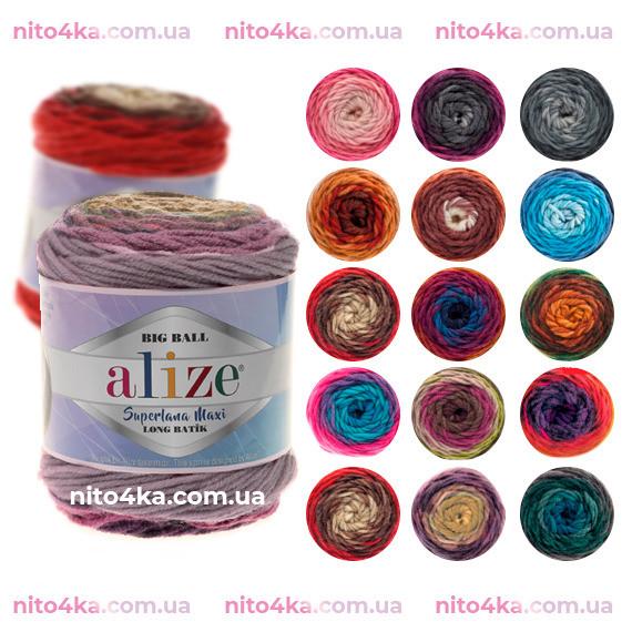 Пряжа Alize Superlana Maxi Long Batik оттенок согласно карте цветов