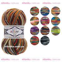 Пряжа Alize Superlana Maxi Multi Color оттенок согласно карте цветов