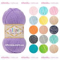 Детская пряжа Alize Baby Best оттенок согласно карте цветов