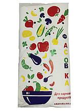 Пакет фасовка  Овощи 26*35 (1200 гр)
