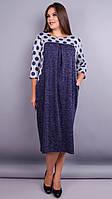 Женское платье трикотажное демисезонное большие размеры: 52-64