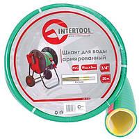 """Шланг для воды 4-х слойный 1/2"""", 10м, армированный, PVC Intertool GE-4101"""