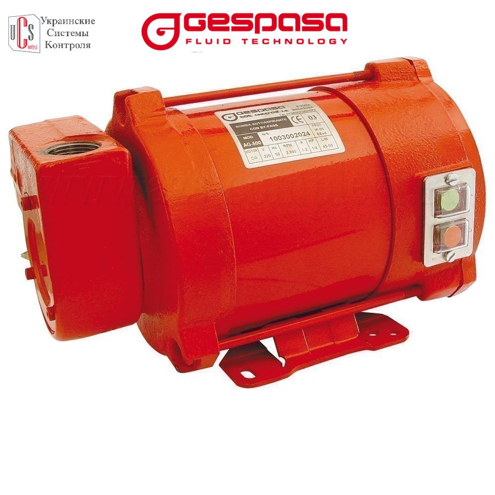 Насос для перекачки бензина, керосина, дт, AG 500,  220 В, 45 л/мин