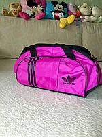 Сумка женская спортивная (розово-черный цвет)