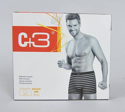 Мужские трусы - боксеры C+3 #796 M  оранжевый , фото 2