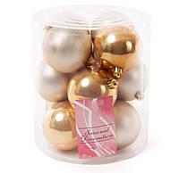 Набор елочных шаров 8см, цвет - светлое золото, 12шт: 6шт - матовый, 6шт - перламутр, фото 1