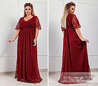 Нарядное праздничное платье в пол верх сетка с декором вензеля производитель Одесса батал размер 50-64
