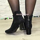 Ботинки замшевые демисезонные на невысоком каблуке, сзади на молнии, фото 2