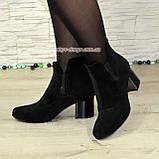 Ботинки замшевые демисезонные на невысоком каблуке, сзади на молнии, фото 3