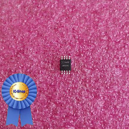 Микросхема AP2191 ( AP2191MPG-13-GP ), фото 2