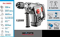 Перфоратор SDS+ 1250Вт, GRAPHITE 58G874.