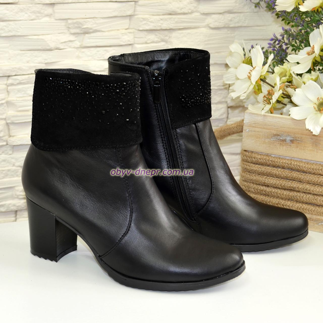 Женские черные кожаные демисезонные ботинки на каблуке, декорированы стразами