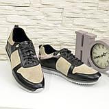 Кроссовки мужские из натуральной кожи и замши, на шнуровке, фото 3