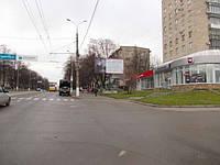 Билборды на пр. Шевченка в г. Сумы