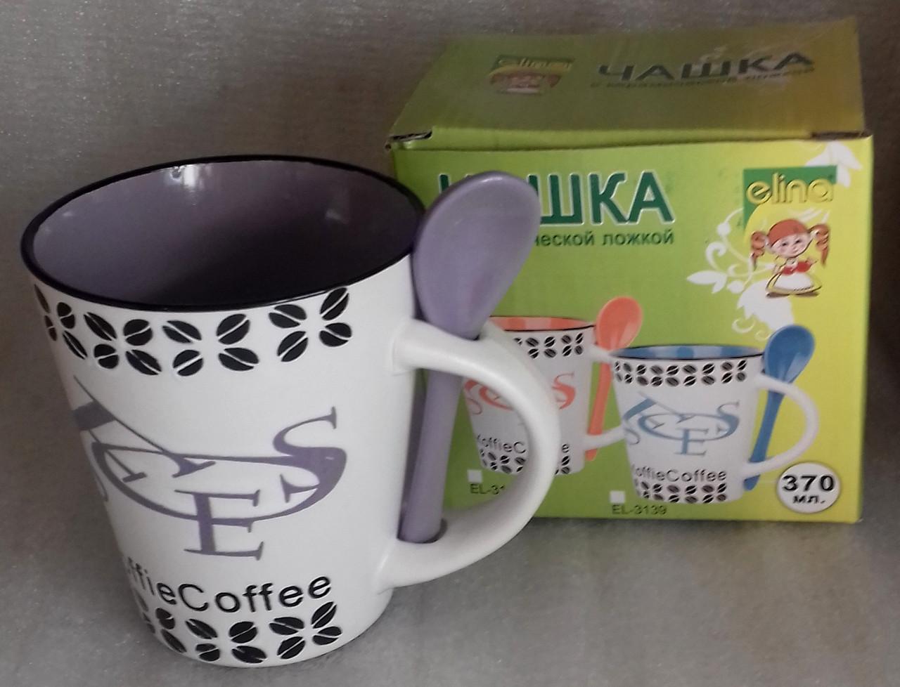 Чашка керамічна з ложкою Elina EL-3139 370 мл