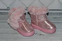 Угги для девочки розового цвета  24-29