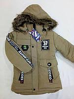 Куртка на мальчика холодная осень р. 7-8 лет песочный (еврозима)