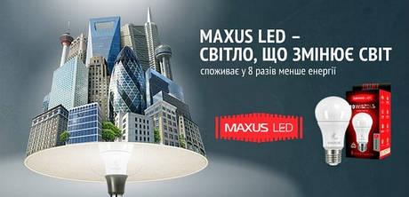 MAXUS LED (США)