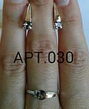 Срібний набір з золотими накладками 30030., фото 3