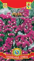 Семена цветов  Статице Роза 0,05 г фиолетовые (Плазменные семена)