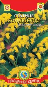 Семена цветов  Статице Бондюелли 0,05 г желтые (Плазменные семена)