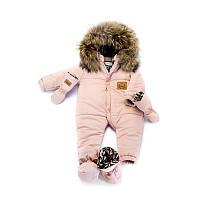Зимний детский костюм LAttante со съемным натуральным мехом Розовый