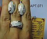 Срібний набір з золотими накладками 30071., фото 3