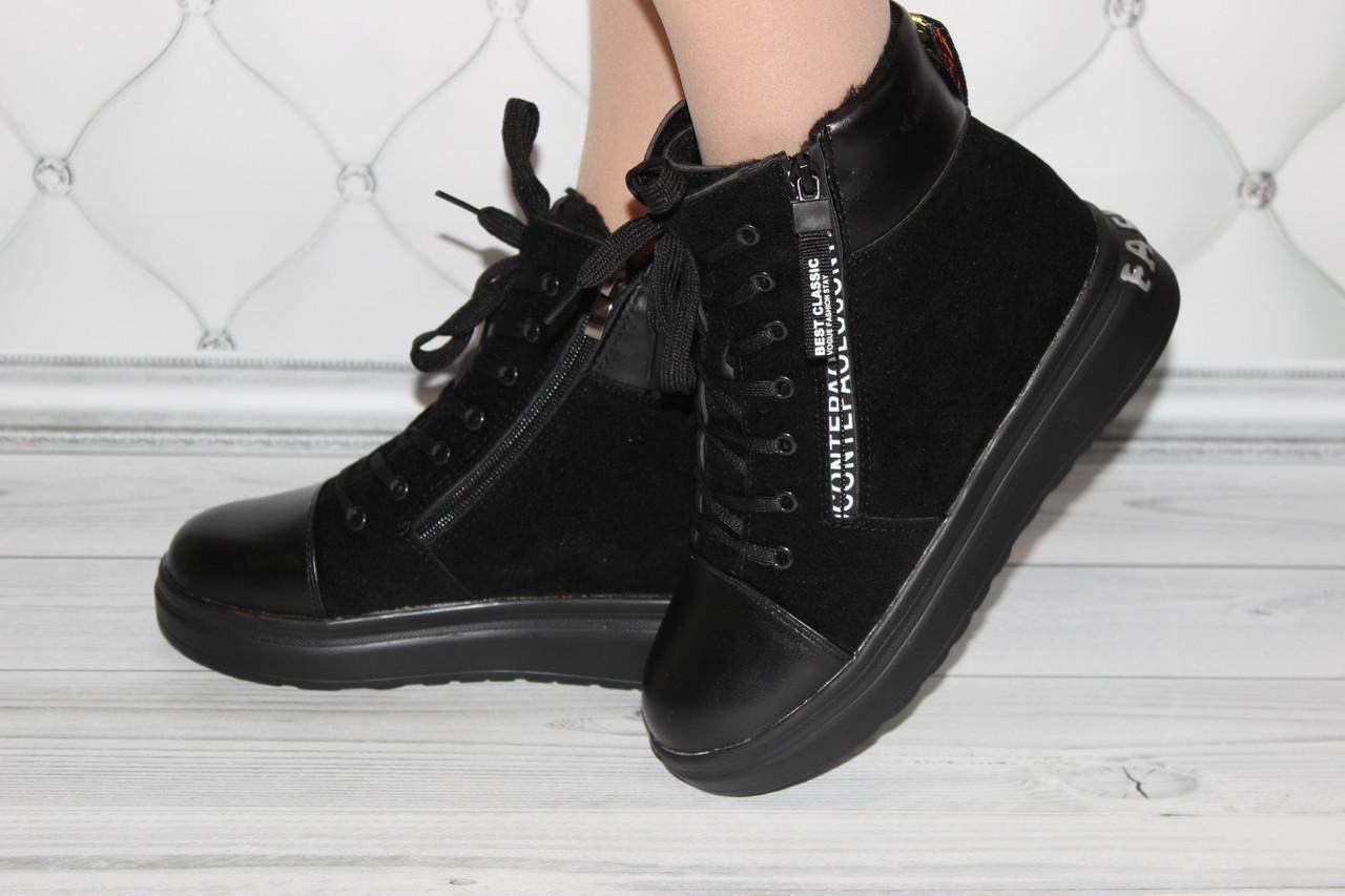 Женские спортивные зимние ботиночки 38-39