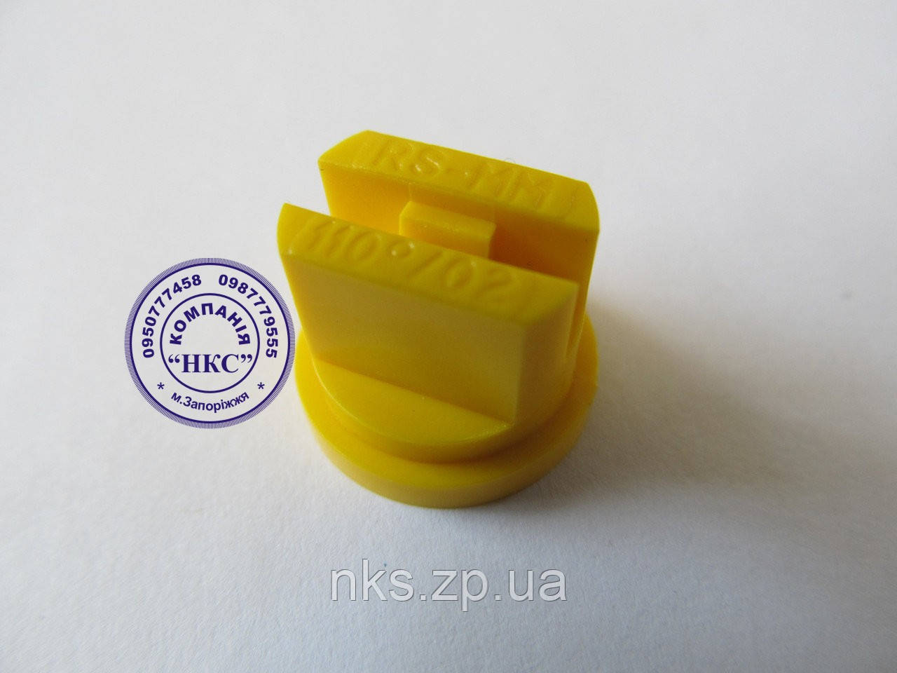 "Распылитель 02 желтый ""MMAT""."