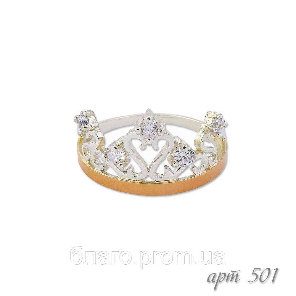 Кольцо корона с золотыми накладками