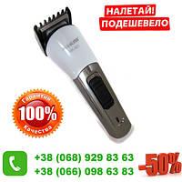 Распродажа! Беспроводная машинка для стрижки волос Nikai NK-621AB по доступной цене!
