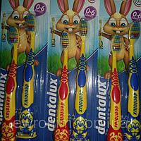 Детские зубные щетки Dentalux 0-6 лет (2 шт)