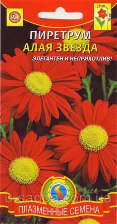 Семена цветов  Пиретрум Алая звезда 0,1 г красные (Плазменные семена)